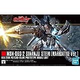 Bandai Hobby HGUC 1/144 Sinanju Stein (Gundam Narrative)