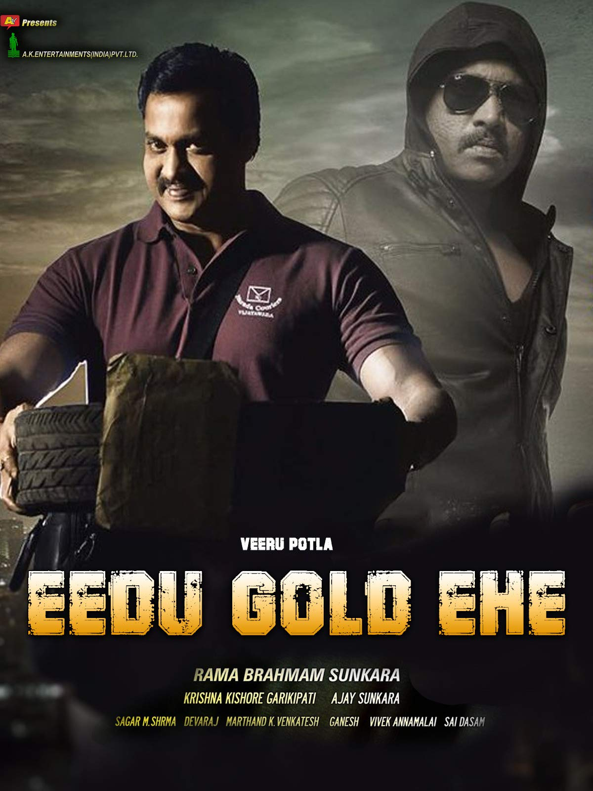 Eedu Gold Ehe on Amazon Prime Video UK