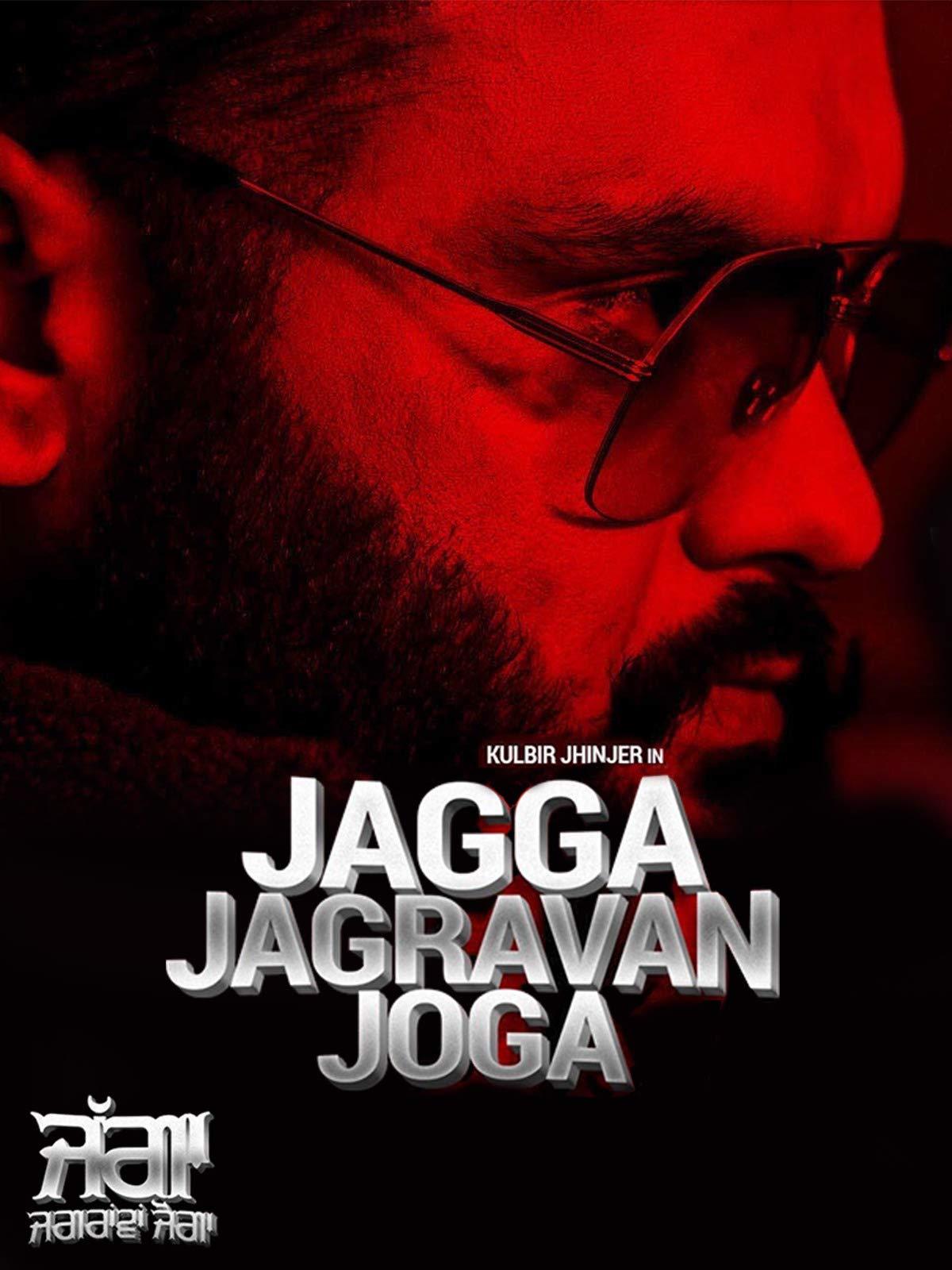 Jaga Jagravan Joga