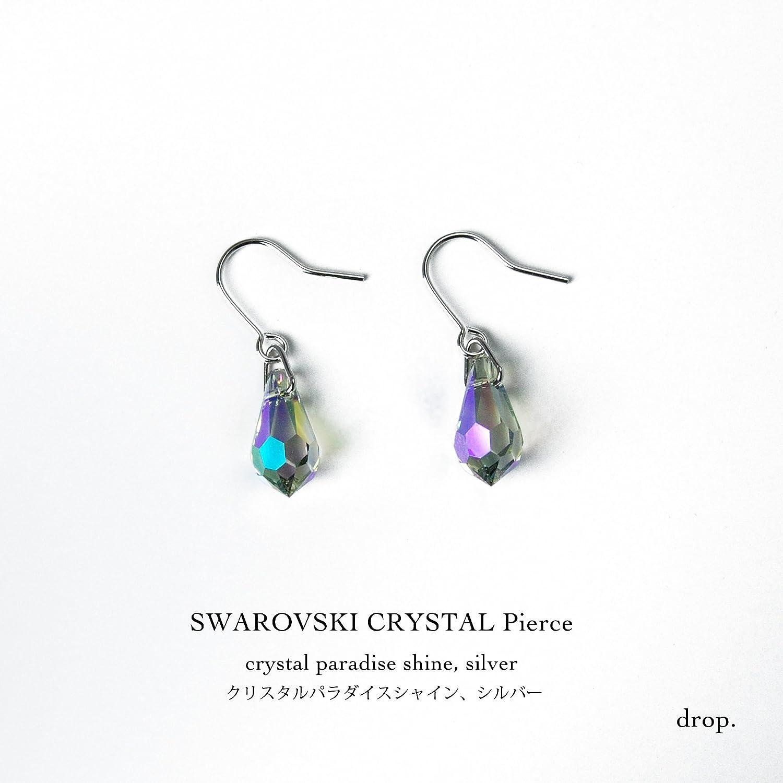 drop.スワロフスキードロップピアス