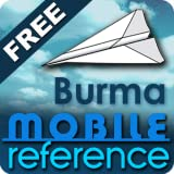 Burma (Myanmar) - FREE Travel Guide & Map