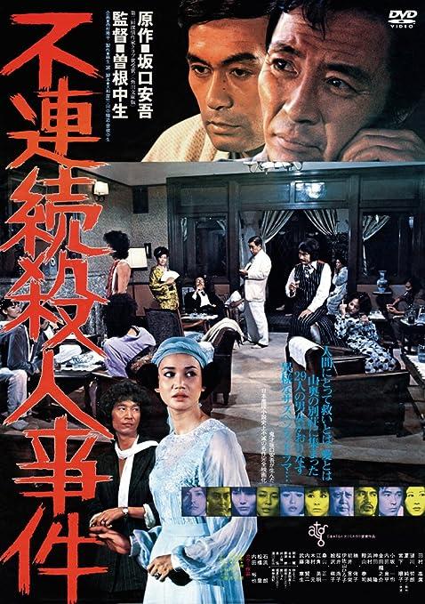 新 「一期一映」 sakuの映画日記