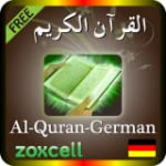 My German Quran With Audio Free
