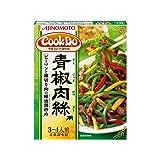 Ajinomoto Japan CookDo Chinjao Rosu, Green pepper steak 100g x 10 pieces