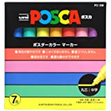 Uni Posca Paint Marker Pen, Medium Point, Set of 7 Natural Color (PC-5M 7C)