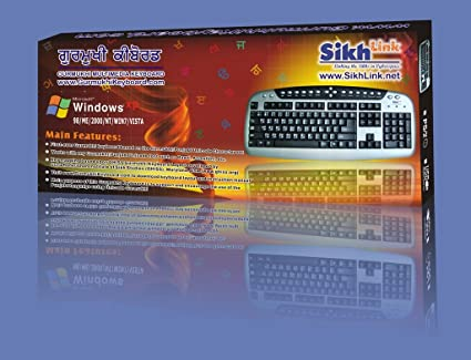 Gurmukhi Keyboard Layout Gurmukhi Keyboard Based on