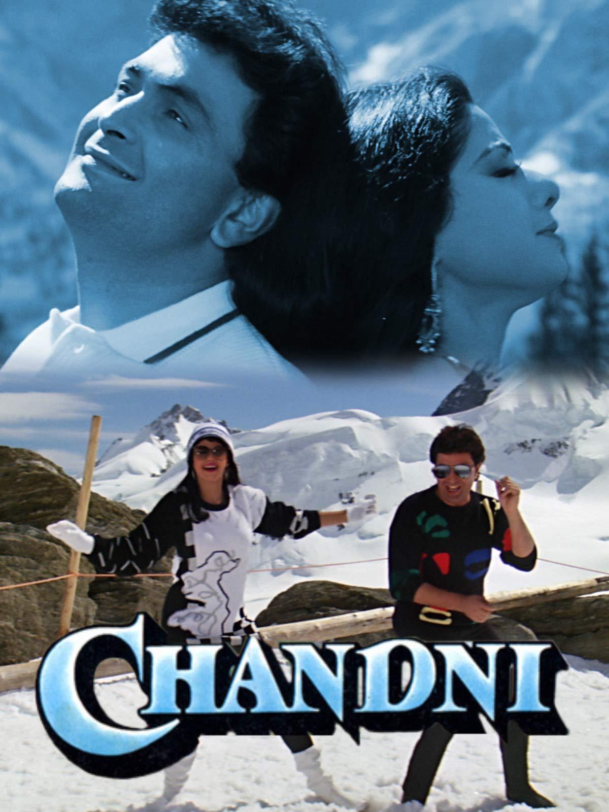 Chandni on Amazon Prime Video UK