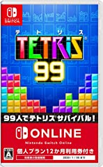 TETRIS 99 -Switch