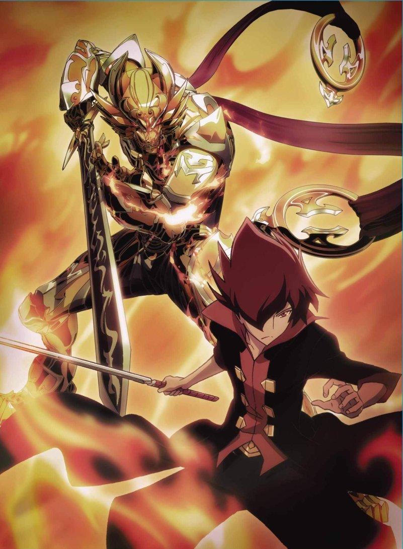 牙狼(GARO)-炎の刻印- Vol.1 [Blu-ray]