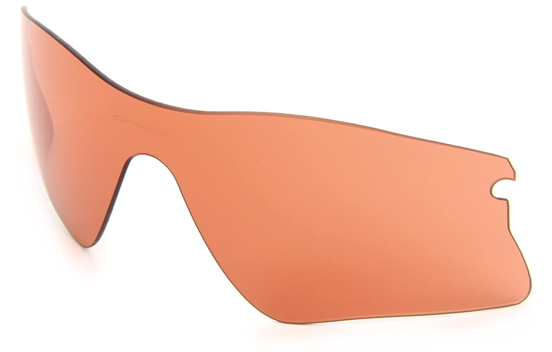 oakley custom sunglasses  oakley radar iridium