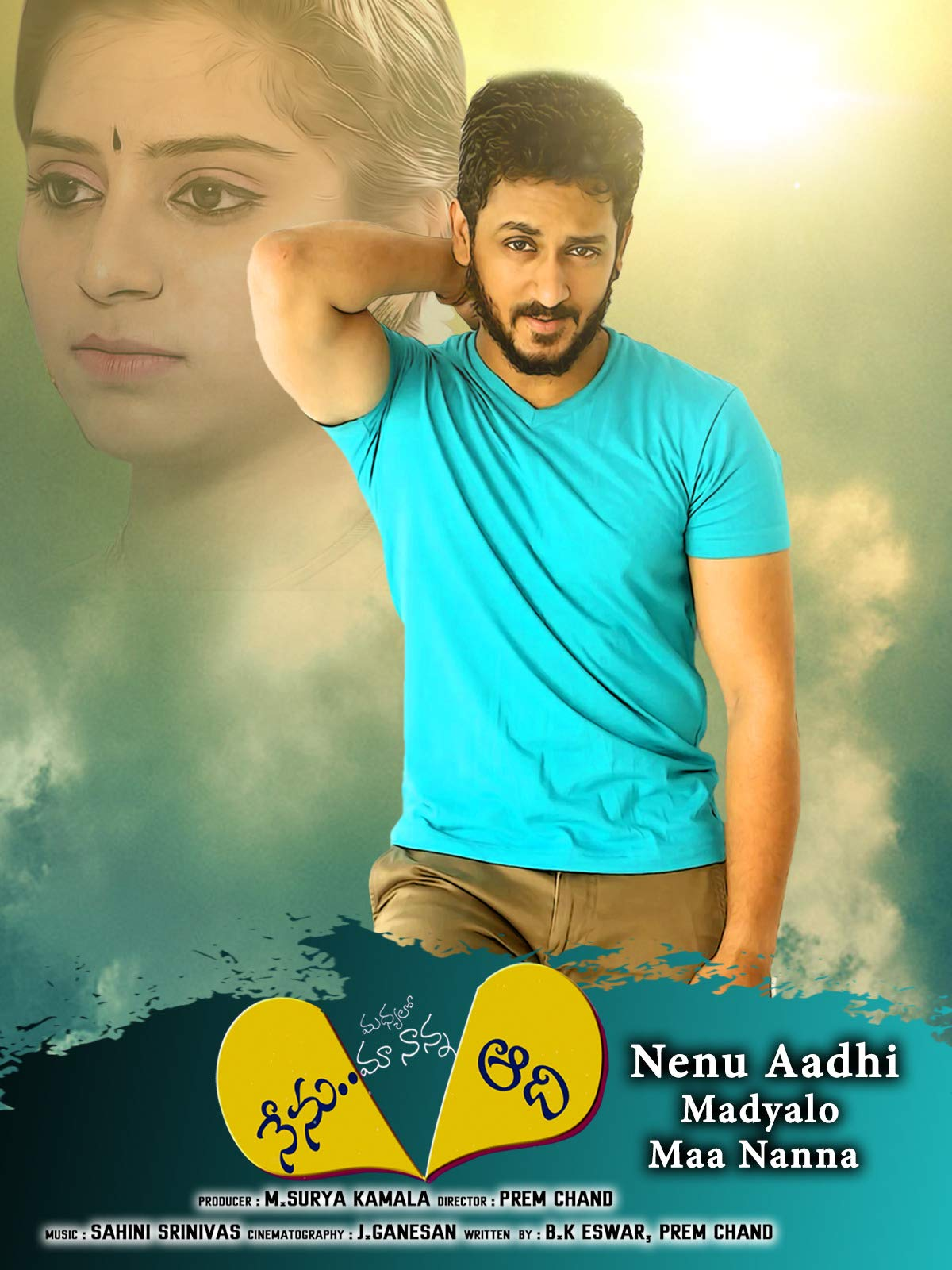 Nenu Aadhi Madyalo Maa Nanna on Amazon Prime Video UK