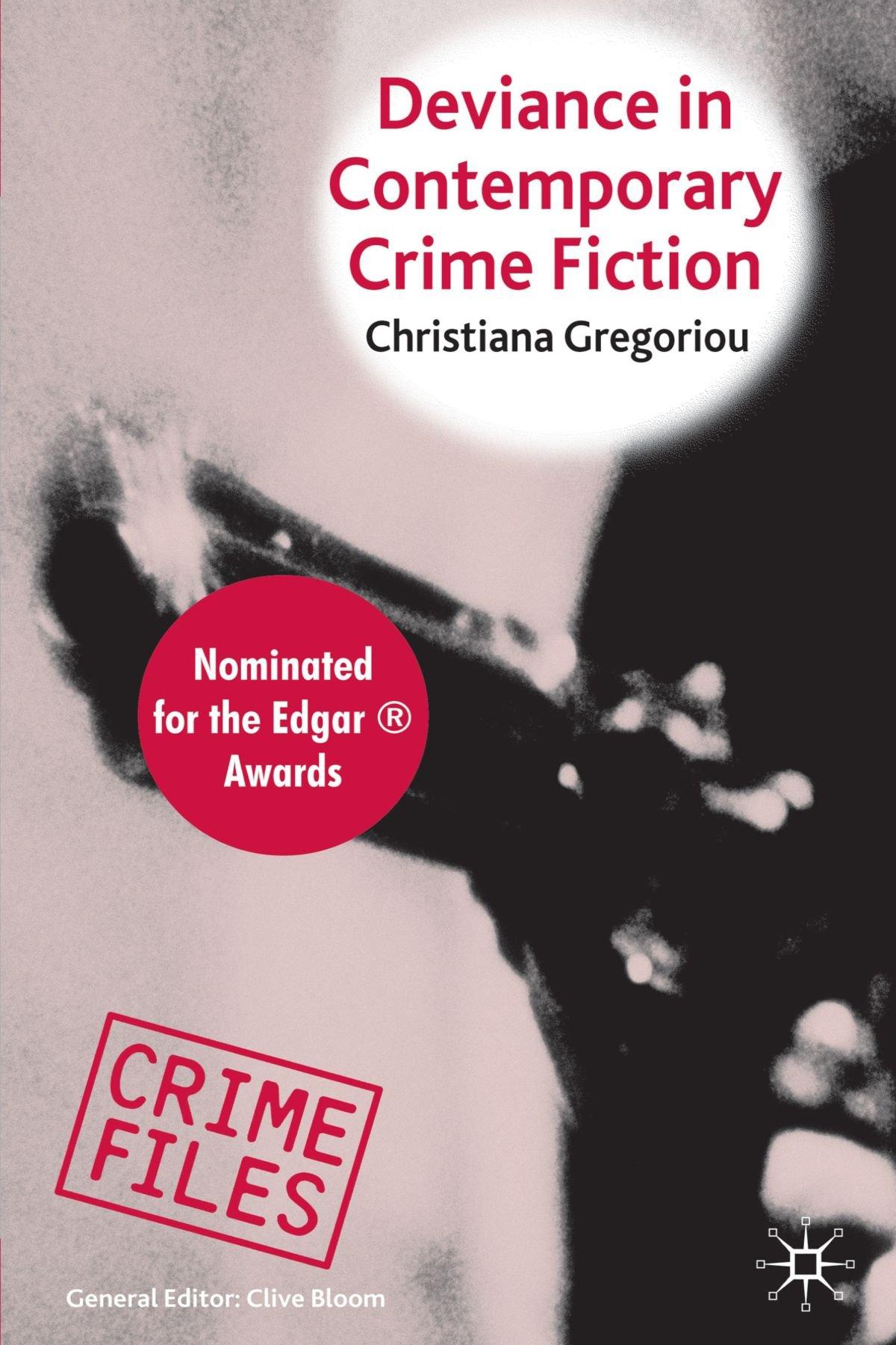 plagiarism a serious crime essay