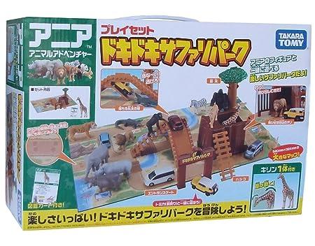 Ania play set pounding Safari Park (japan import)