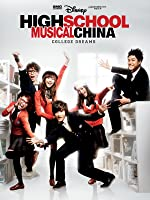 High School Musical China - College Dreams