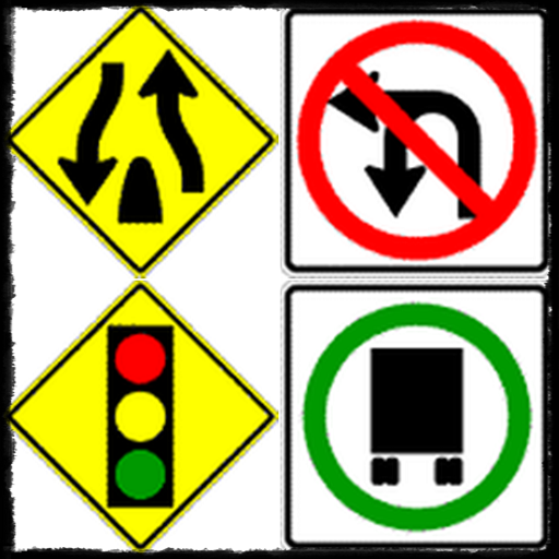 USA Street Signs Game