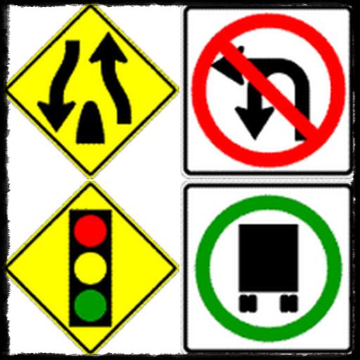USA Street Signs Game
