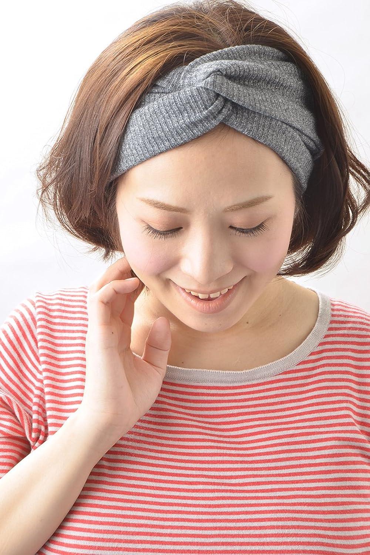 Amazon.co.jp: [ヴァンテーヌ] VINGTAINE リブ ターバン ヘアバンド クロス ヘッドバンド ヘアアクセサリー シンプル ワイド 幅広 HB-50-GY グレー: 服&ファッション小物