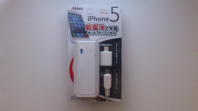 jp: iphone5対応 乾电池式充电器