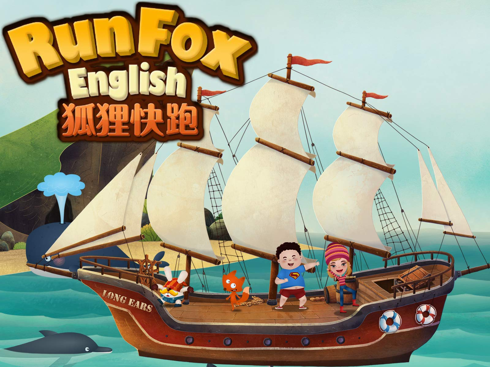 Clip: Run Fox - Kids Stories & Fairy Tales - Season 3