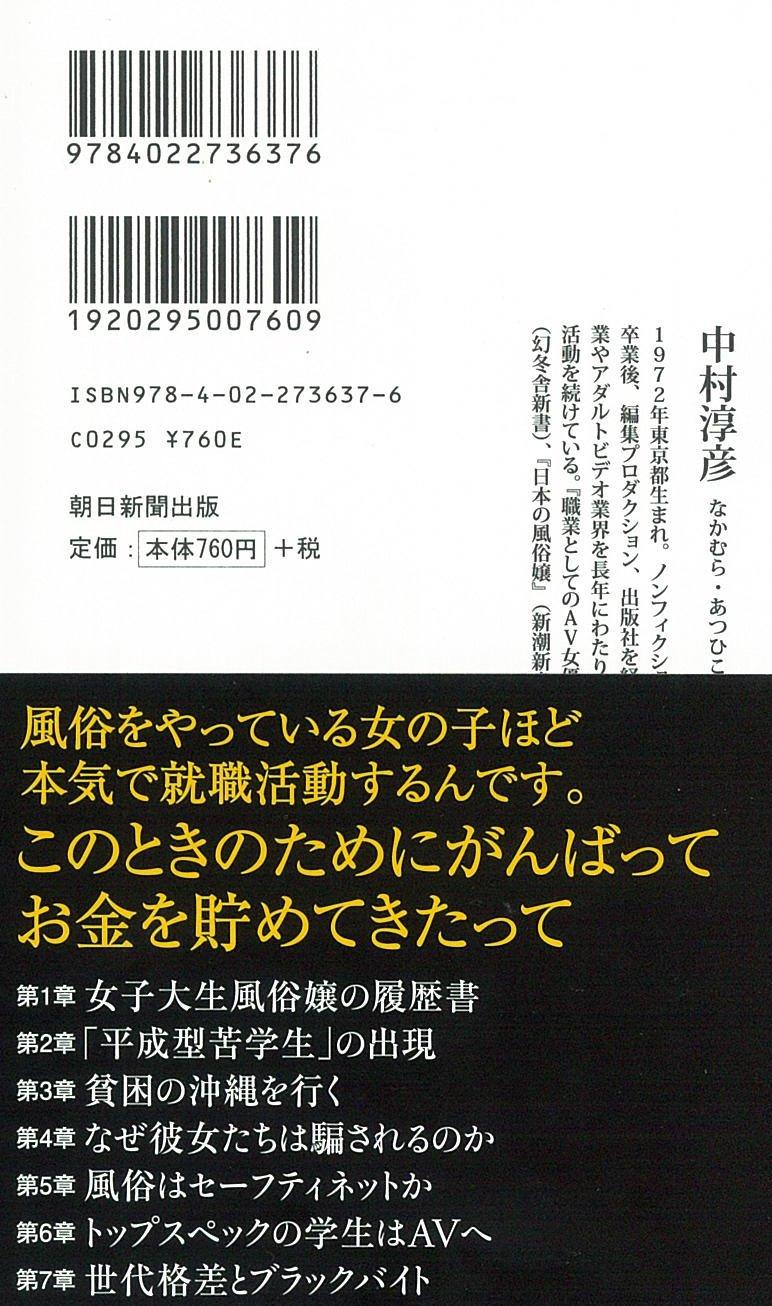 【復活】尾上若葉 Part7 [転載禁止]©bbspink.com->画像>61枚