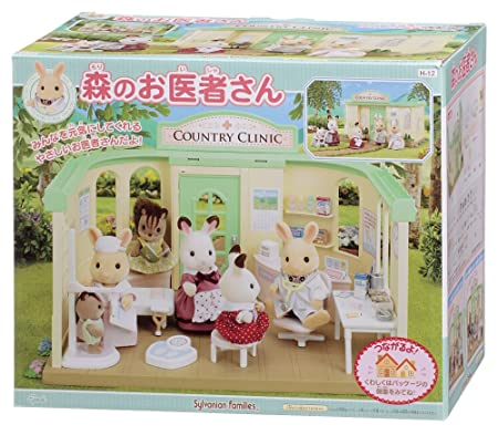 Silvania family The doctor H-12 in woods (japan import)