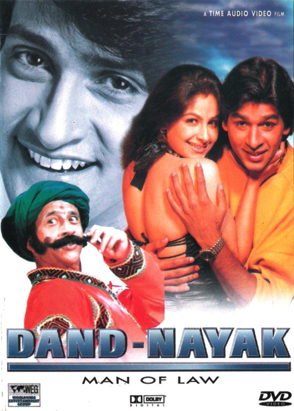 Dand Nayak (1998) SL YT - Manek Bedi, Ayesha Jhulka, Bharat Kapoor
