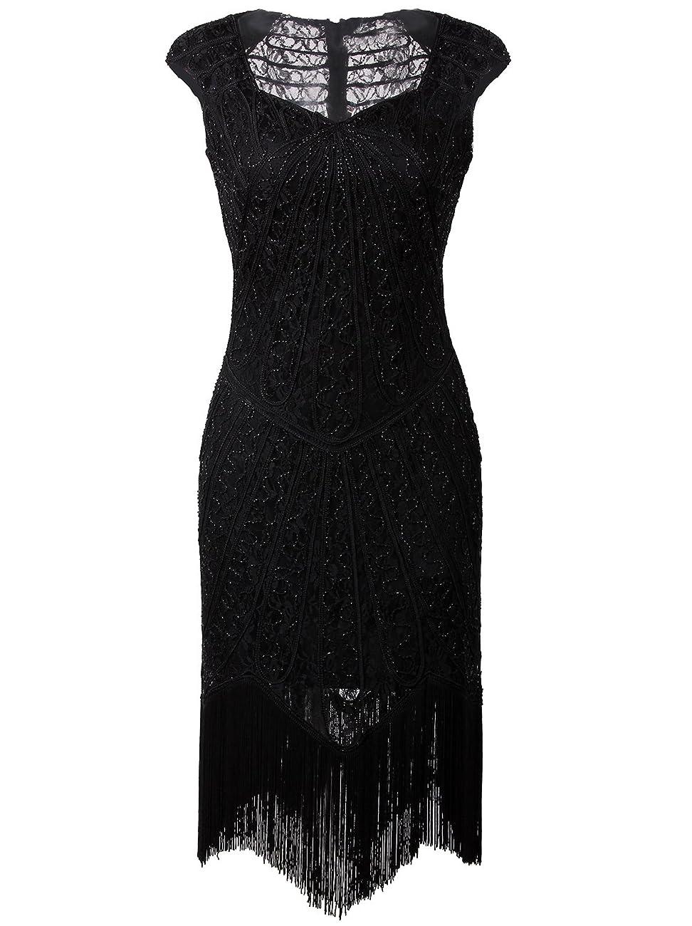 Vijiv Vintage 1920s Inspired Embellished Beaded Lace Cocktail Flapper Dress 0