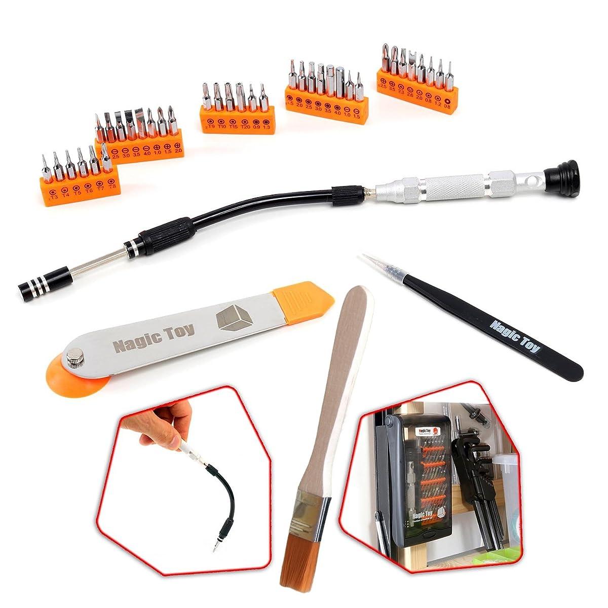 Precision IT Screwdriver bit set - For Phone Laptop Electronics - Magnetic Driver Kit- Pentalobe & Security Torx