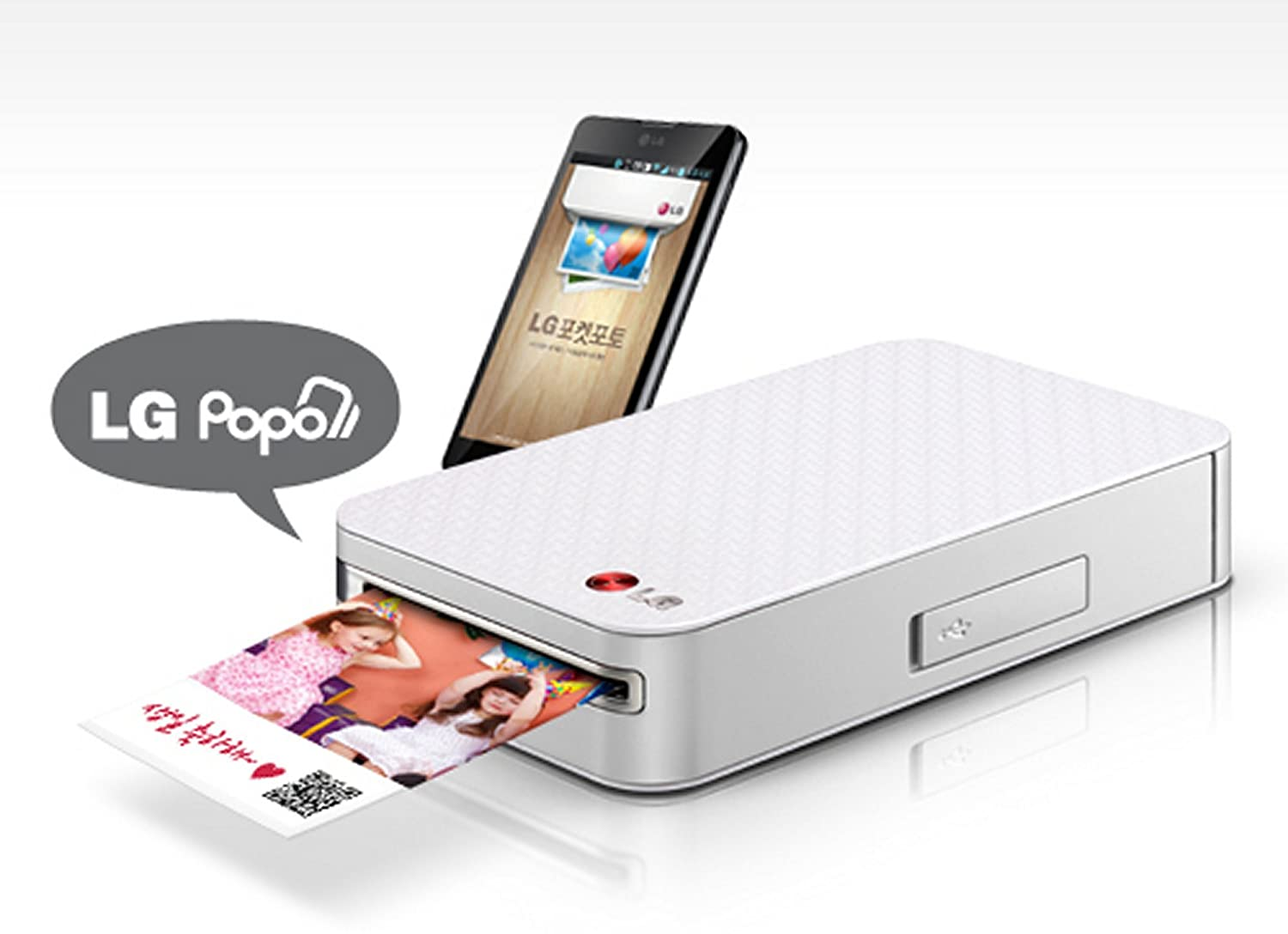 LG-Pocket-Photo-PD221-SILVER-Mini-Mobile-Printer-for-Android-Smartphone