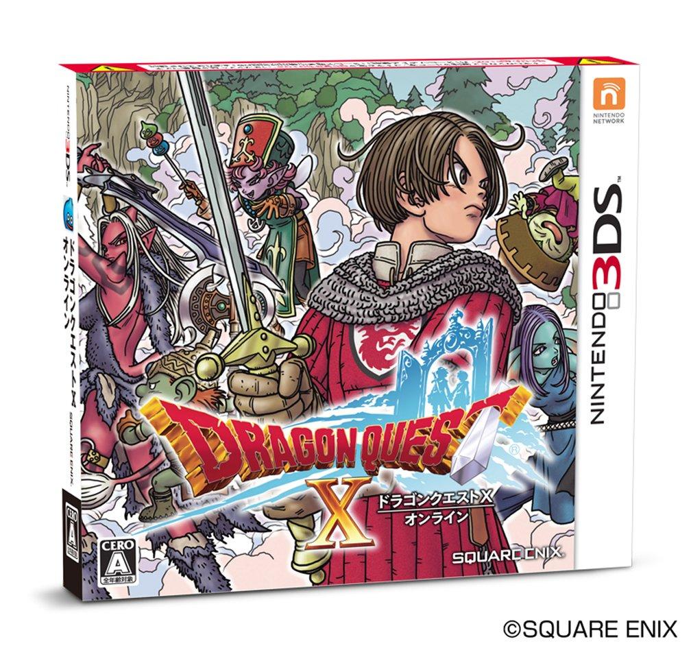DQXオンライン for 3DS