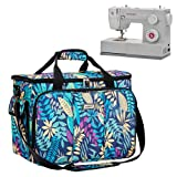 HOMEST Sewing Machine Carrying Case with Multiple Storage Pockets, Universal Tote Bag with Shoulder Strap Compatible with Most Standard Singer, Brother, Janome (Floral) (Color: Floral)