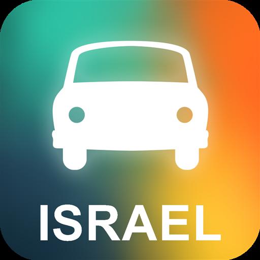 Israel-GPS-Navigation