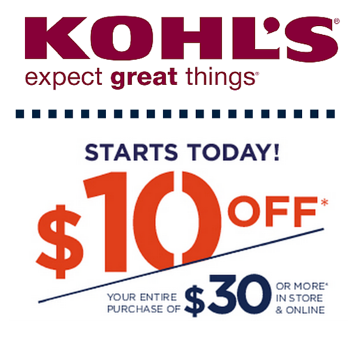 kohls-app-with-coupons