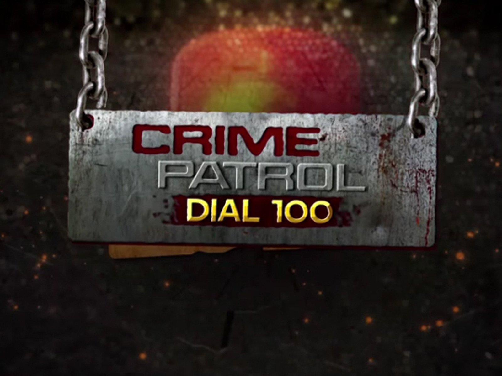 Crime Patrol Dial 100 - Season 1