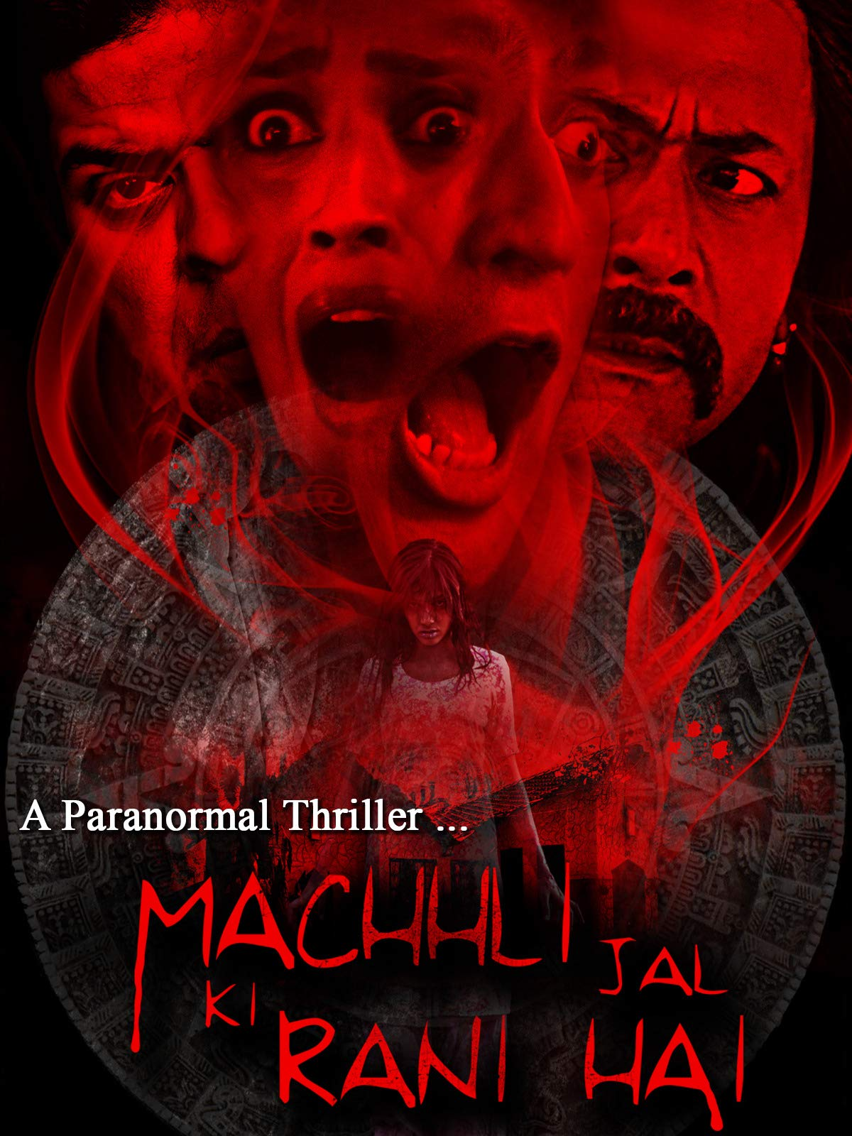 Machhli Jal Ki Rani Hai on Amazon Prime Video UK