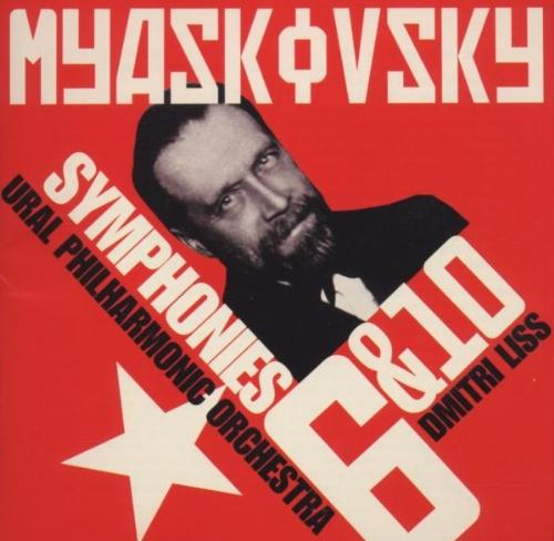 Symphony No 6 in E Flat Minor Revolutionary Op 23