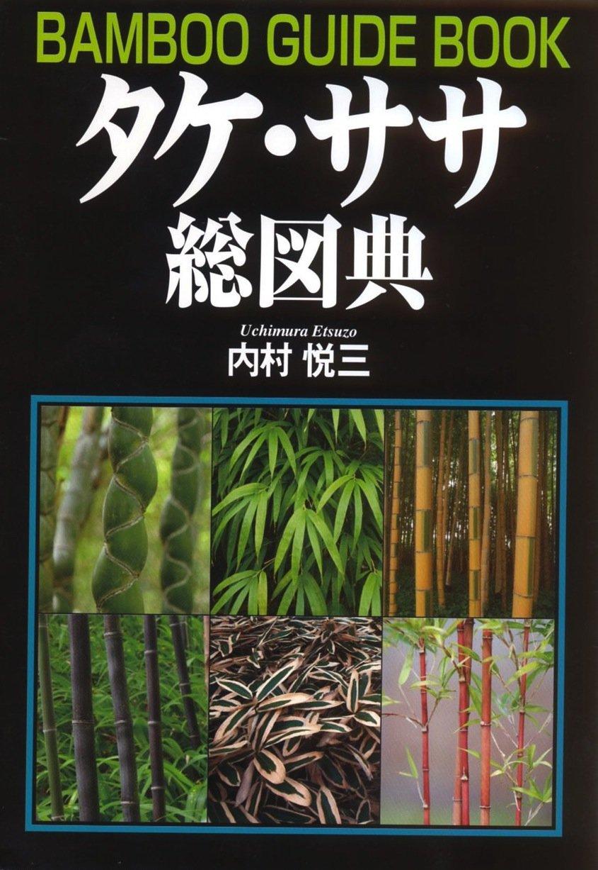 Amazon.co.jp: 改訂新版 日本の...