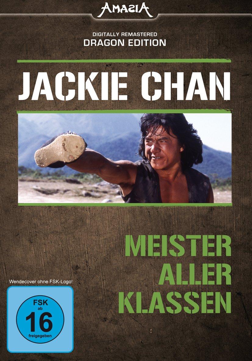 Meister aller Klassen I, DVD