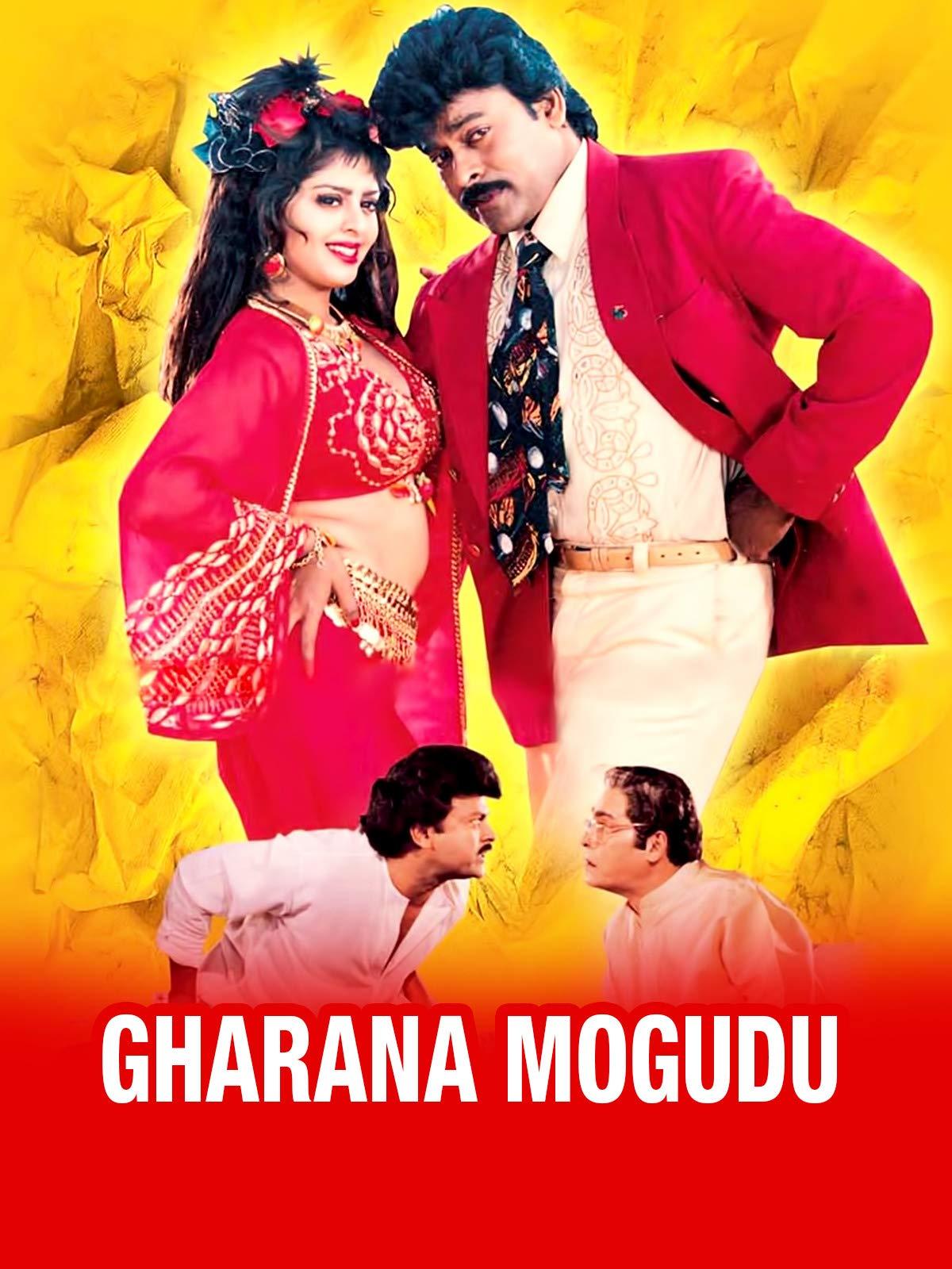 Gharana Mogudu