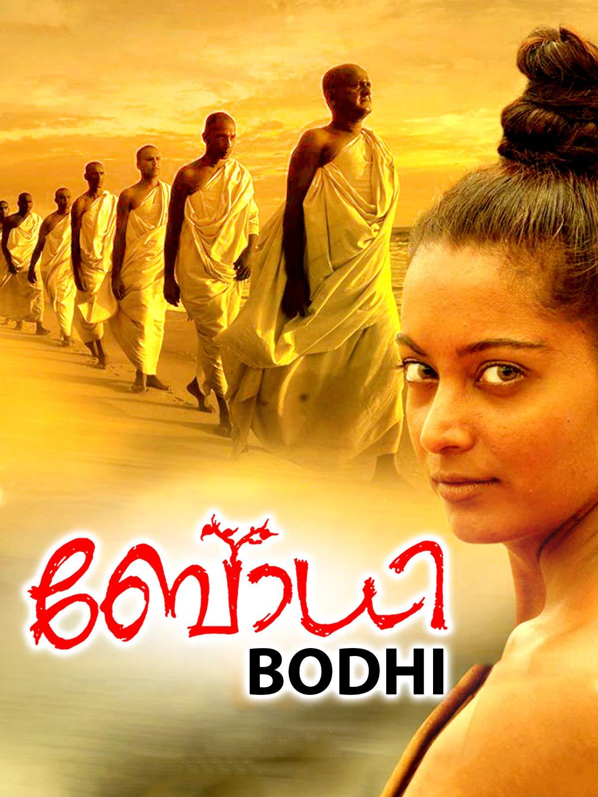 Bodhi on Amazon Prime Instant Video UK