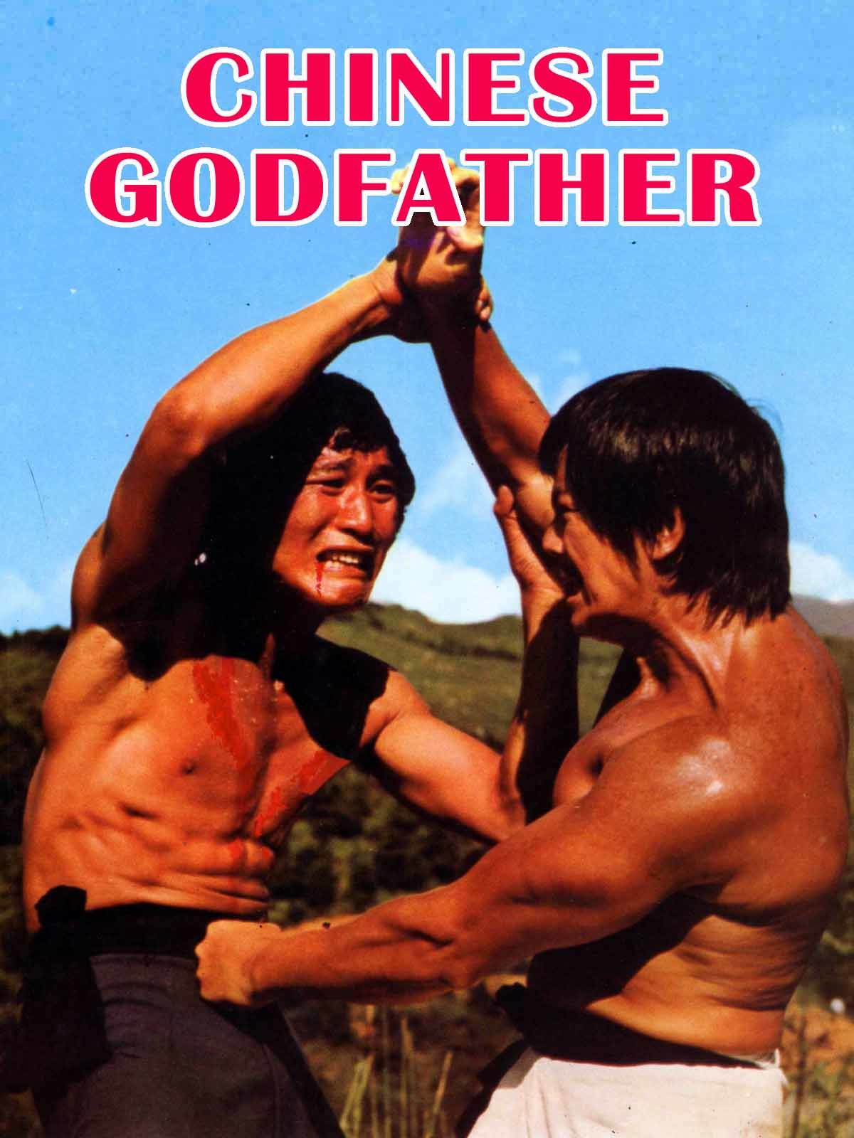 Chinese Godfather on Amazon Prime Instant Video UK