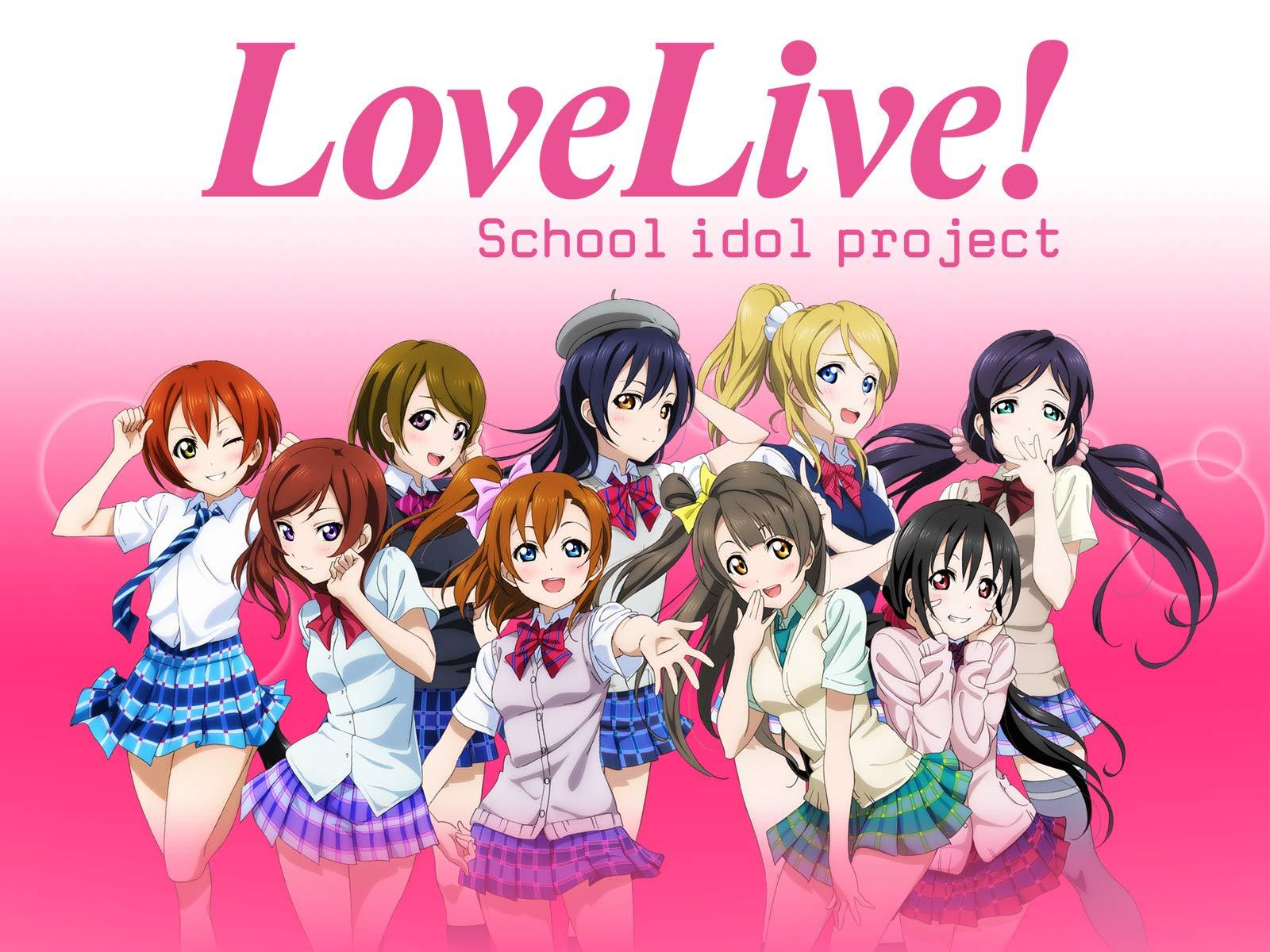 Love Live! School Idol Project on Amazon Prime Video UK