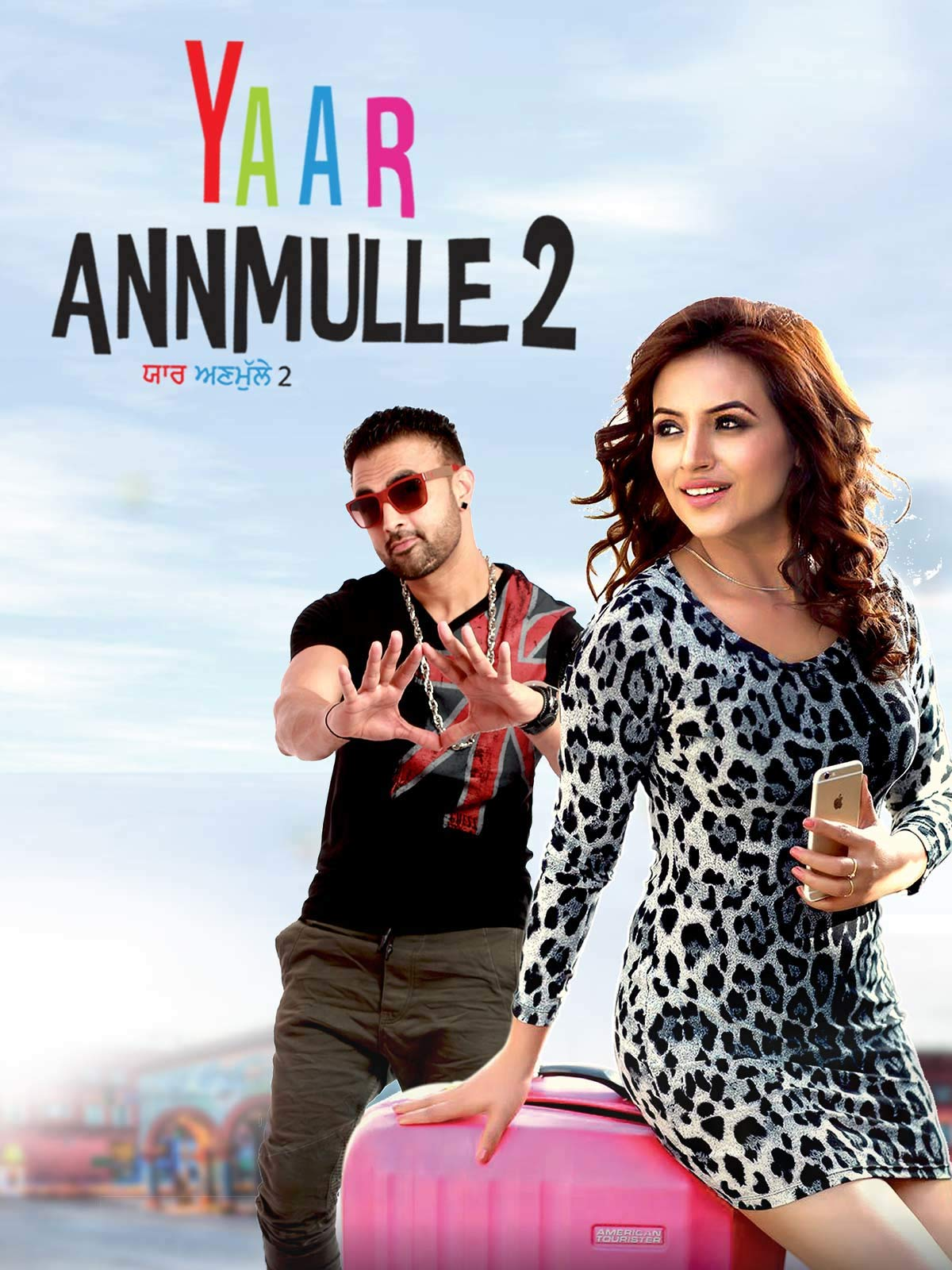 Yaar Anmulle 2 on Amazon Prime Instant Video UK