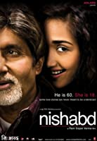 Nishabd (English subtitled)