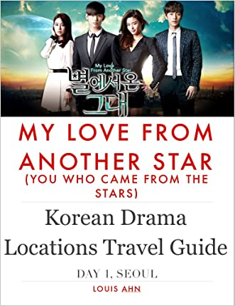 Korean Drama Locations Travel Guide - My Love From The Star, Seoul, Day1