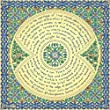 Artifact Puzzles - Susan Loy Shakespeare Marriage of True Minds Sonnet Wooden Jigsaw Puzzle