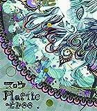 カオスリロン-Plastic Tree