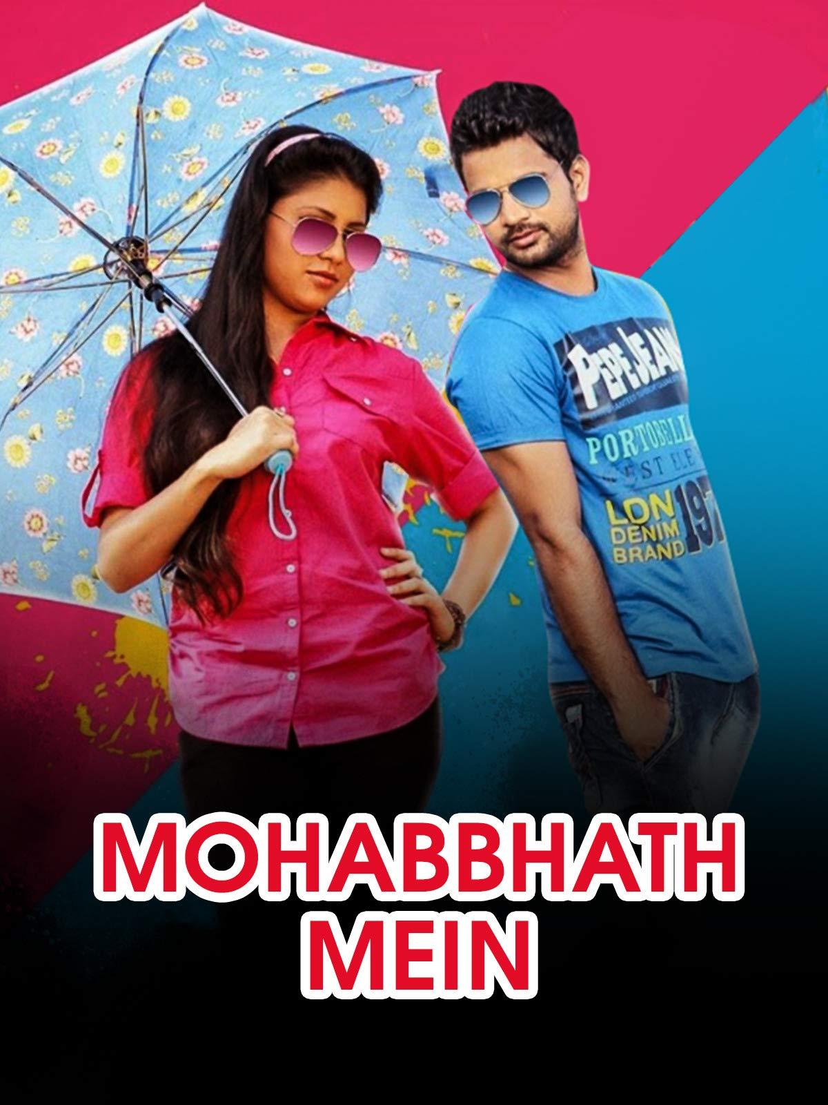 Mohabbhath Mein
