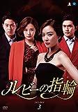 [DVD]���r�[�̎w�� DVD-BOX3