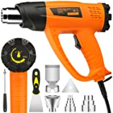 Heat Gun Variable Temperature, Yome 1800W 140?~1112?(60?- 600?) Hot Air Gun with 2 Speed-Setting, Overload Protection, 4 Nozzle Attachments for Shrink Wrapping, Crafts, Cell Phone Repairs, Orange (Color: Orange)